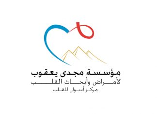 Magdi Yacoub Heart Foundation