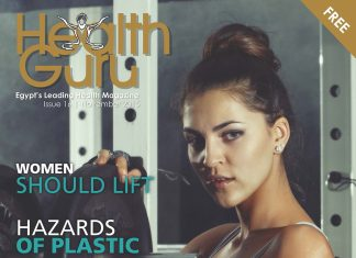 Health Guru Issue #16