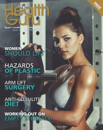 Health Guru Issue #16